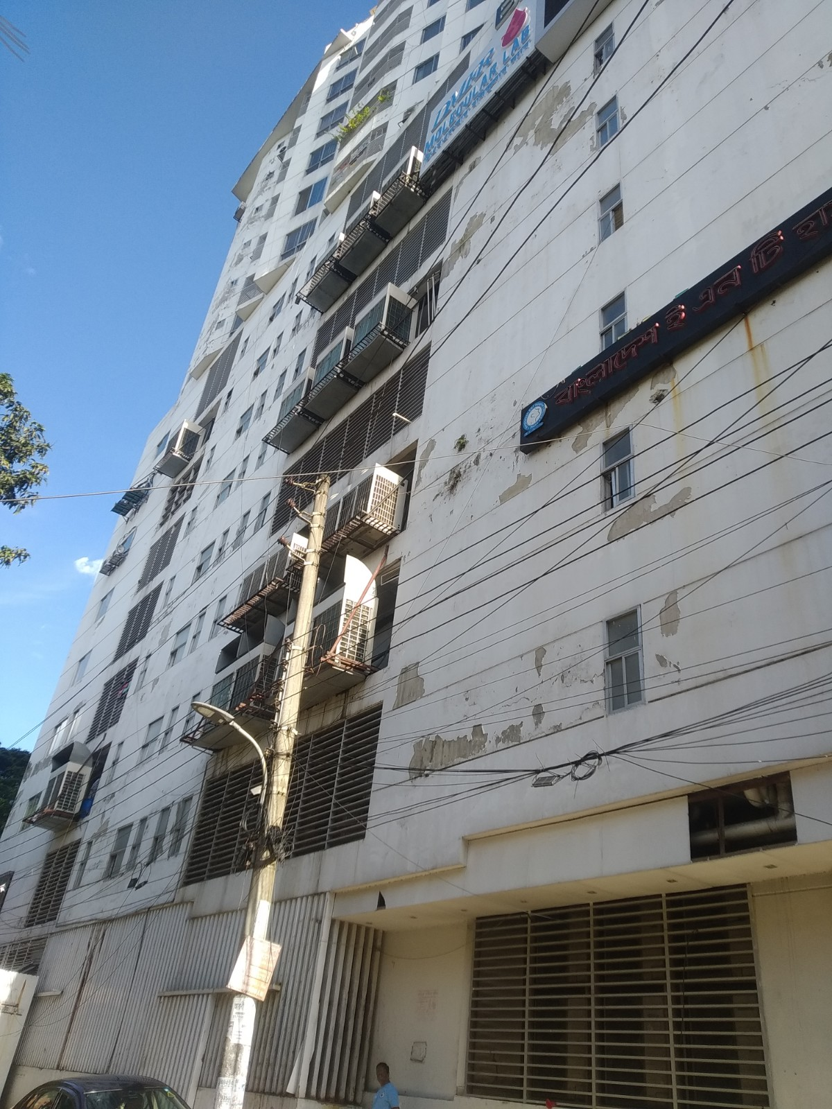 2810-sft-apartment-for-sale-at-dhanmondi-14th-floor-036920