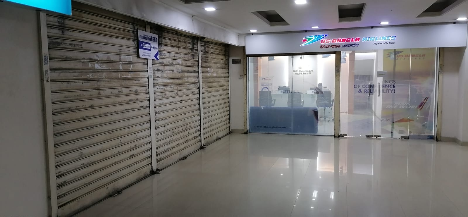 2722-sft-commercial-space-for-rent-in-banglamotor-ground-floor-768948